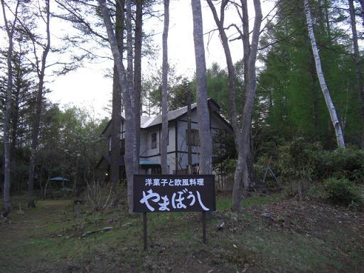 長野159