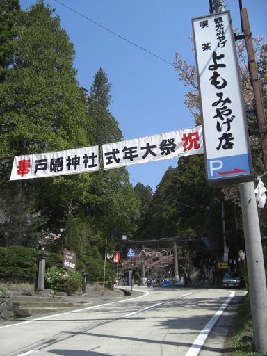 長野103