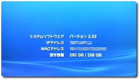 PS3_20081208184212.jpg