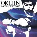 okijin2005.jpg