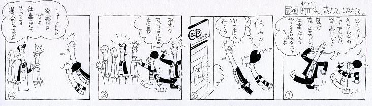 ニューアルバム発売日