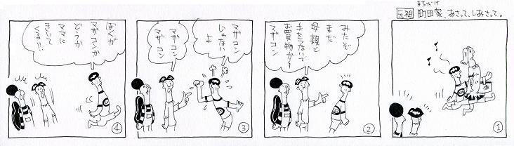 マザコン・マザコン
