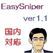 EasySniper_ver1_1_InitiaStar.jpg