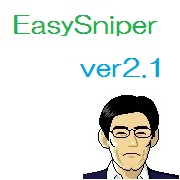EasySniper_ver2_1.jpg