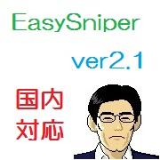 EasySniper_ver2_1_InitiaStar.jpg