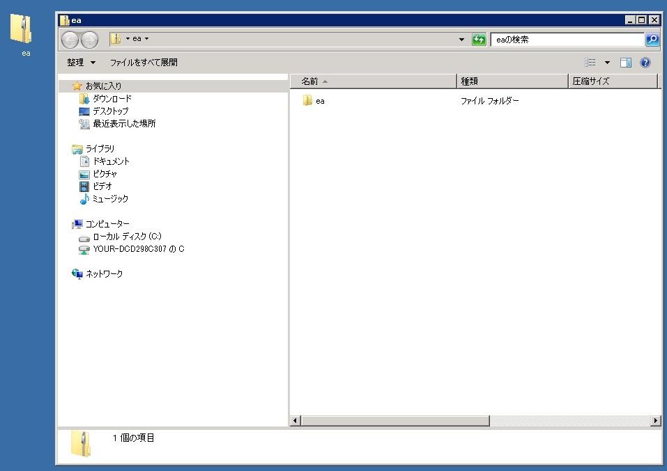 NMR_VPSDC.jpg