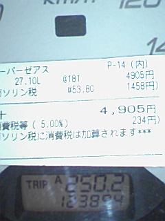 20080911012450