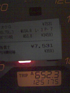 081004_2004~01