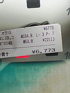 20081020231105