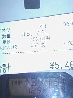 20081031030612