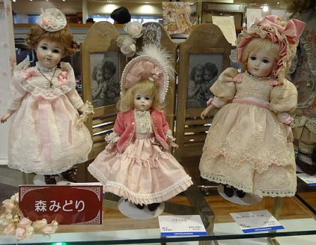 2011.10.12ドール展2