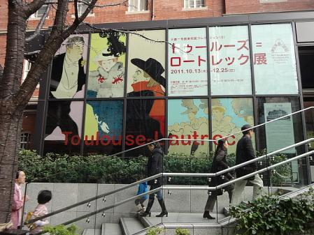 2011.12.1ロートレック展1