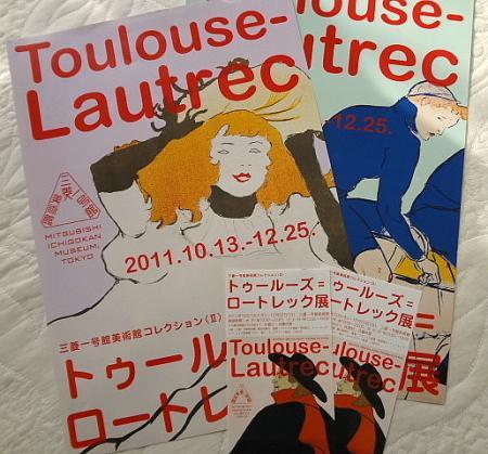 2011.12.1ロートレック展4