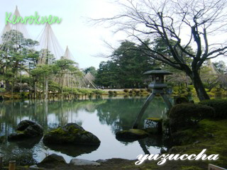 徽軫灯籠と霞ヶ池