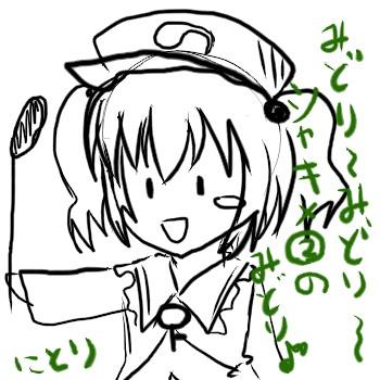 erogu yuzuoto