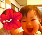 戦い五の笑顔