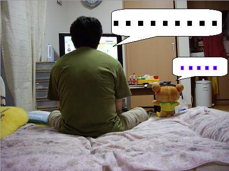 20080913-2.jpg