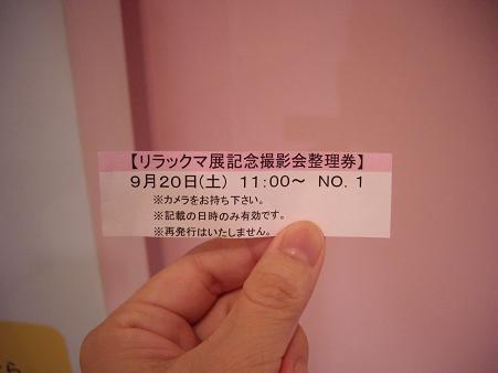 20080921-16.jpg
