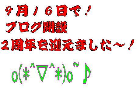 20081004-10.jpg