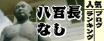 kasugano-oyakata.jpg