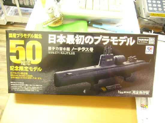 P1020967.jpg