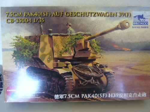 P1030117.jpg