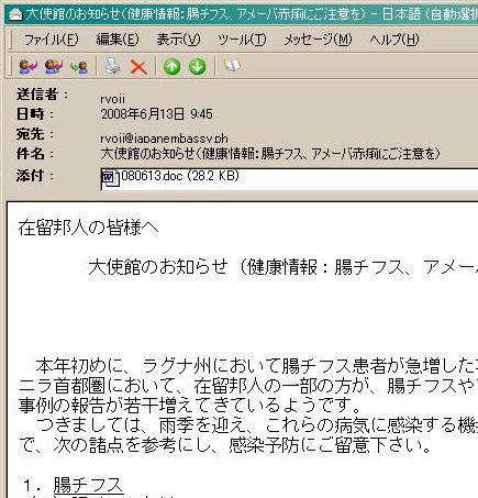 EMBLT-080613-1