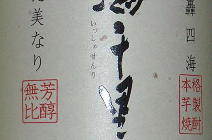 FD04-6-1273