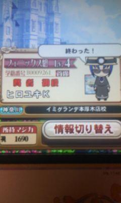 24-04-08 賢者昇格