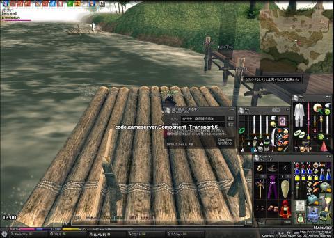 mabinogi_2009_08_10_001.jpg