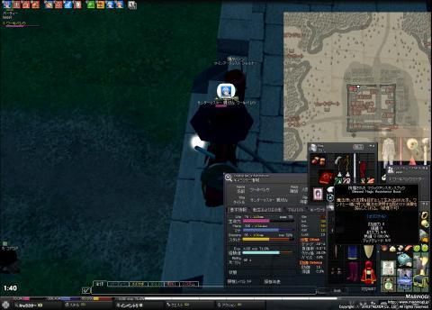 mabinogi_2009_08_11_006.jpg