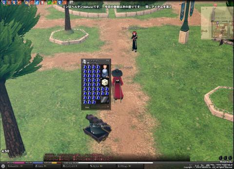 mabinogi_2009_08_17_003.jpg
