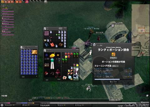 mabinogi_2009_08_31_001.jpg