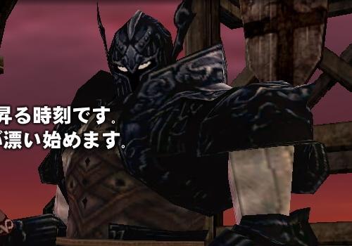 mabinogi_20090426b.jpg