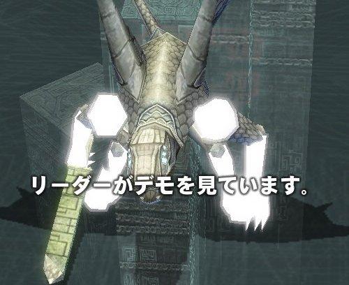 mabinogi_20090515a.jpg