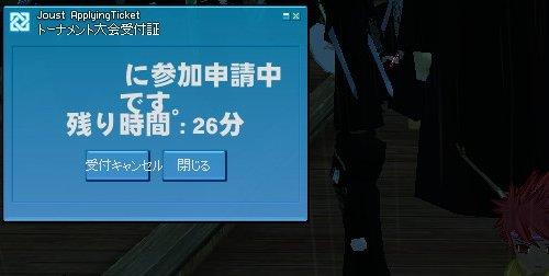 mabinogi_20090716a.jpg