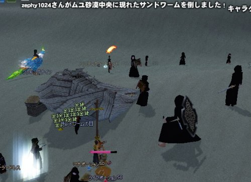 mabinogi_20090719g.jpg