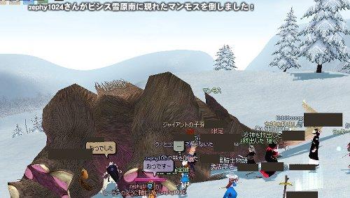 mabinogi_20090724e.jpg