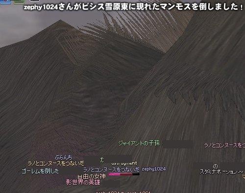 mabinogi_20090926g.jpg