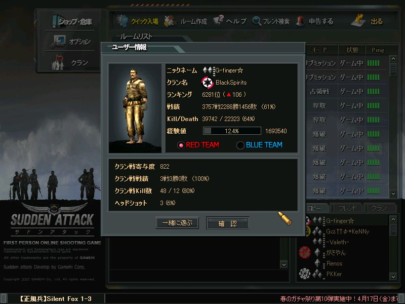 ScreenShot_27.jpg