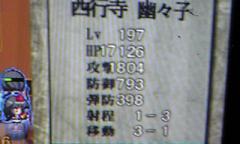 20081114195042