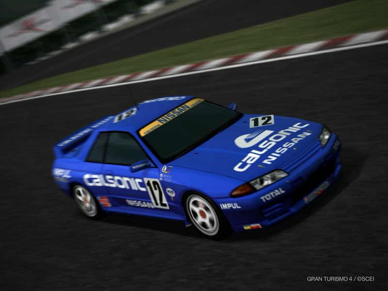 日産 カルソニック スカイライン GT-R レースカー '93