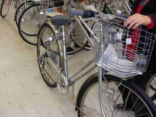 自転車の baa 自転車 イオン : ちょっと、ダウンチューブが ...