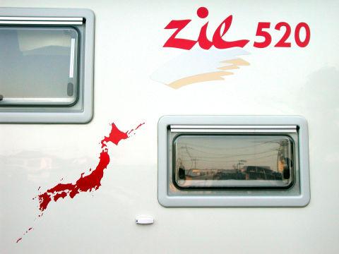 20090214_Japan