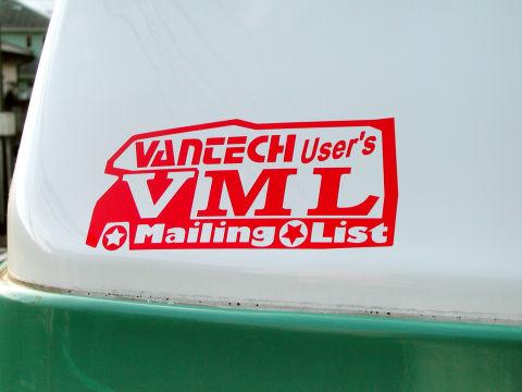 20090228_vml01