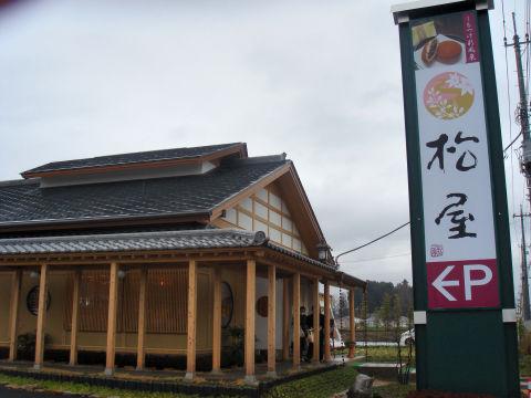 20090314_Ichigo_03