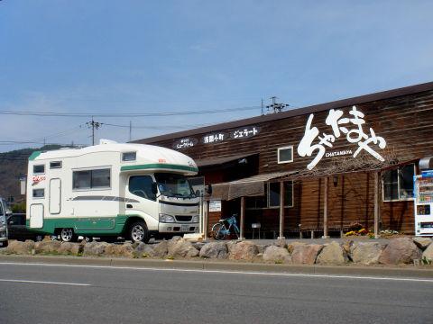 20090422_ueda03