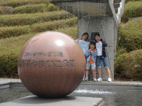 20090503_01