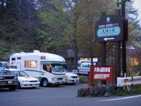 20090504_04_kusatsu