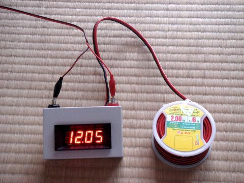 充電端子02
